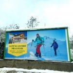Alpengasthof Praxmar Outdoor Plakat